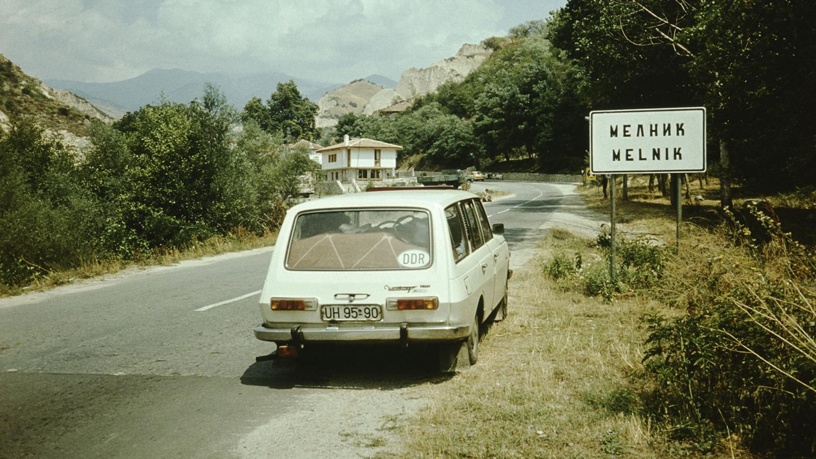 Hat mehr zu bieten als den Goldstrand – gestern wie heute:  Bulgarien war eines der beliebten Reiseziele der DDR-Bürger; Foto: privat